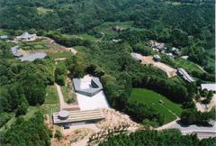 Shizuoka Performing Arts Park