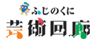 fujinokuni
