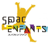 spacenfants_logo-550x496