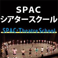 theatreschool_banner