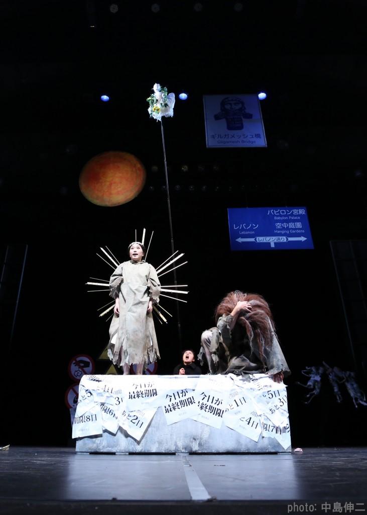 天使バビロンに来たる