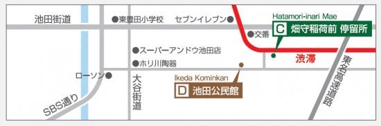 ikeda-map