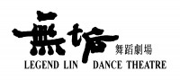 Legend Lin-black