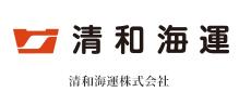 清和海運ロゴ