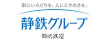 ShizuTetsu-New
