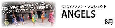 angels_banner