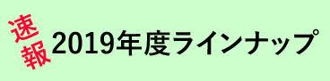 autumn-spring_banner