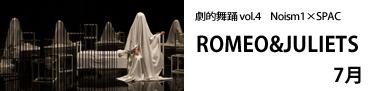 romeo_banner