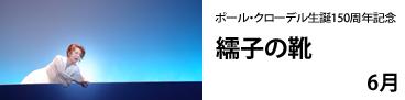 shusu_banner