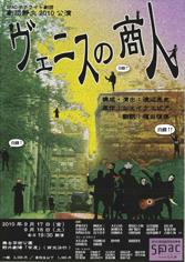 2010.09-Shizuka