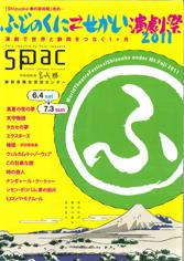 Festival-2011