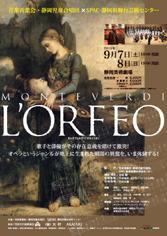 LORFEO1