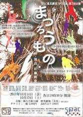 gakurakuza20111