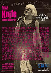 missknife