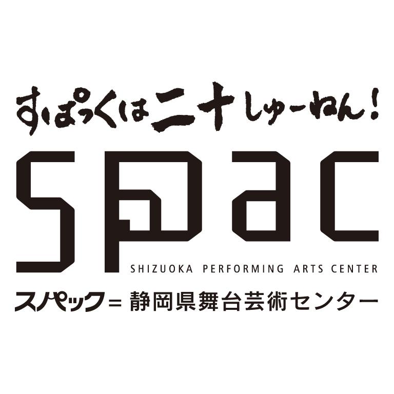 spac_20th_data