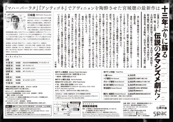 flyer2
