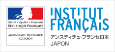 Amb-France_IFJ_