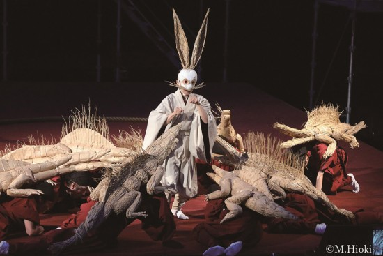 The White Hare of Inaba-Navajo