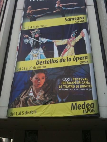 劇場前のポスター