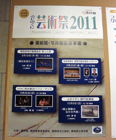 IMG_0533ポスター