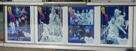 劇場入口で森の妖精たちが待ってます