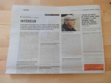 La Terrasse掲載『室内』レジ氏インタビュ―
