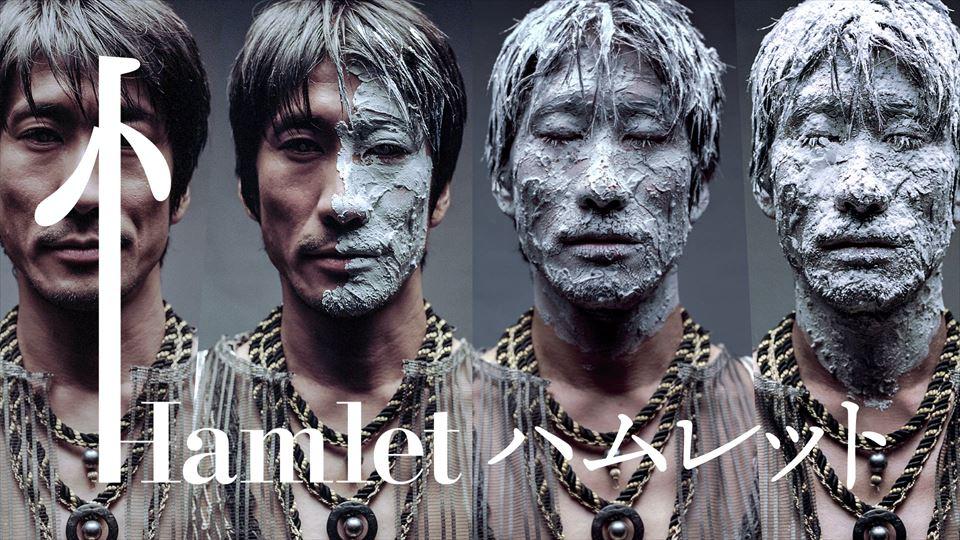 SPAC_Hamlet