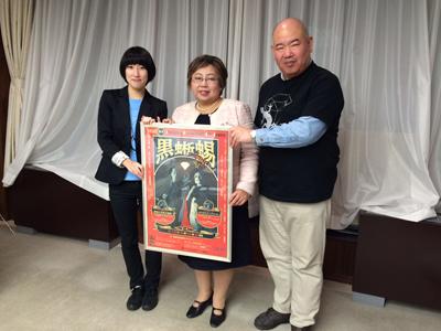小野市長と151211