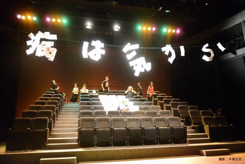 舞台照明(撮影:平尾正志)