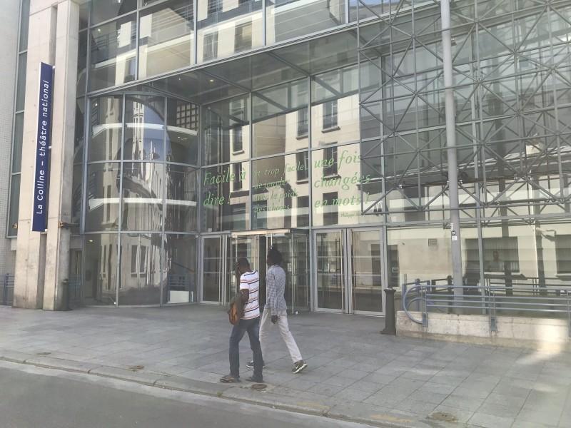 コリーヌ国立劇場