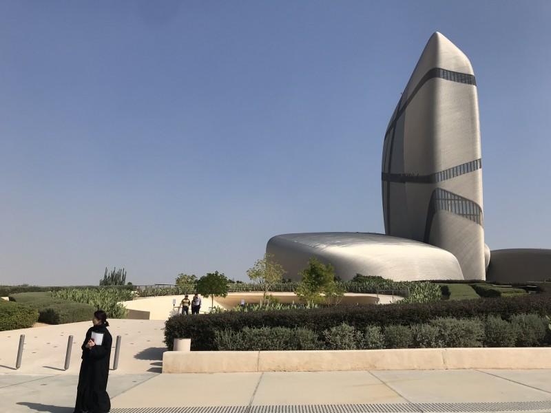 世界文化センターと大石さん