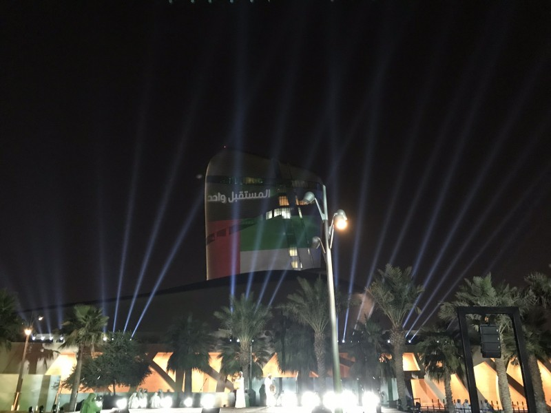 UAEナショナルデー