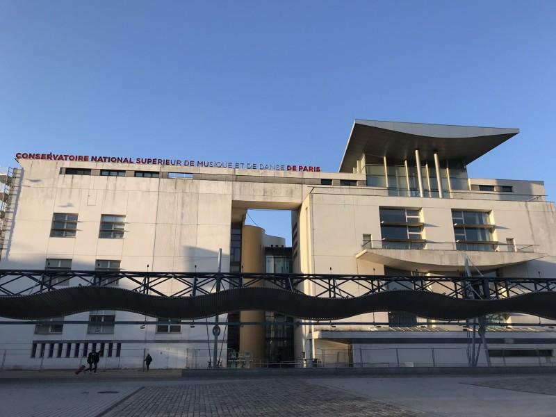 パリ国立高等音楽・舞踊学院