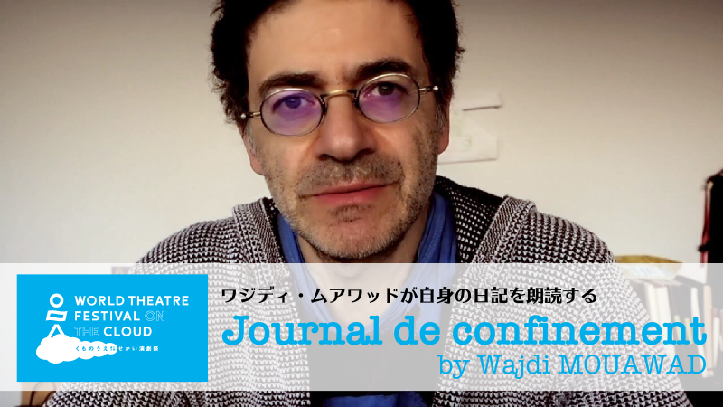 Journal de confinement_SPAC