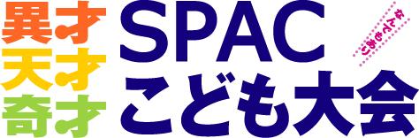 kodomotaikai-logo-ol12