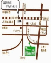 mapreadingcafe5