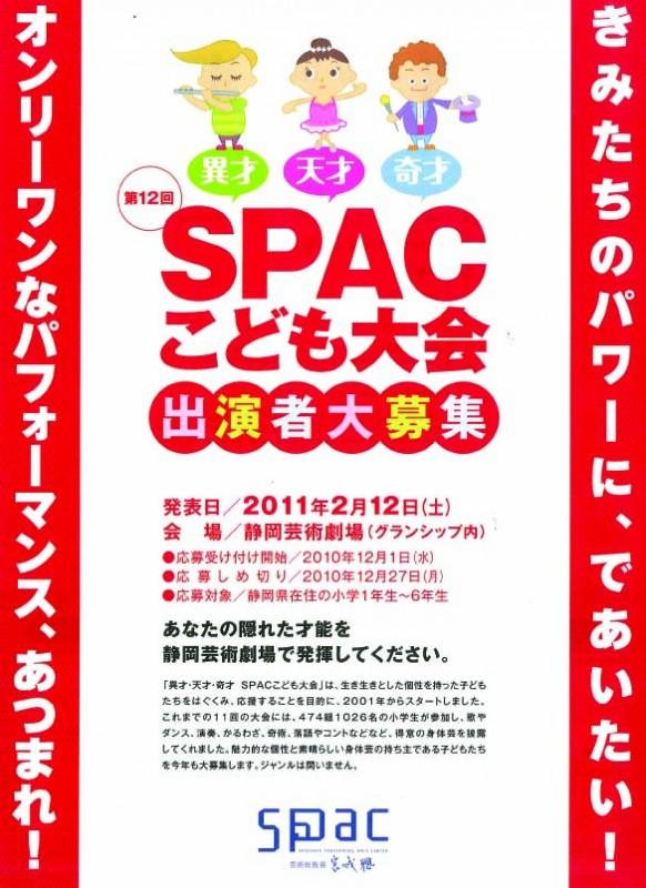 201011131213031131のコピー