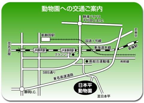 日本平動物園map_jp