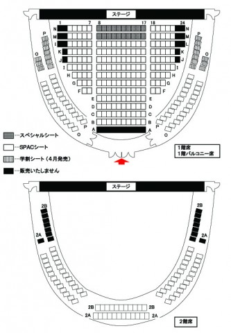 THE BEE 座席表(1F-2F)