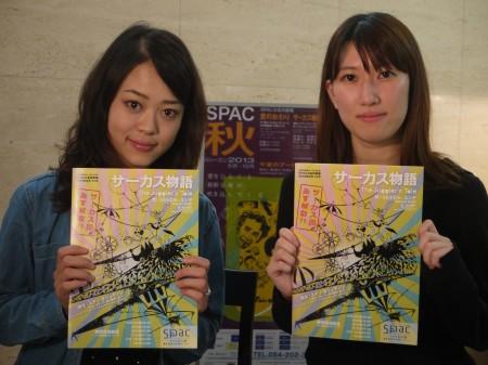 瀧澤亜美(左)・鈴木真理子(右)