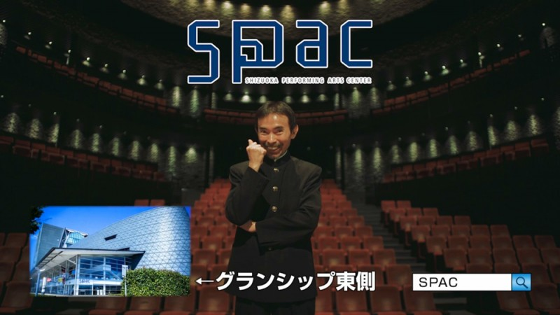 SPAC_CM