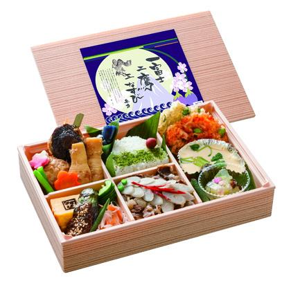 G01 一富士二鷹三なすび弁当 1,706円