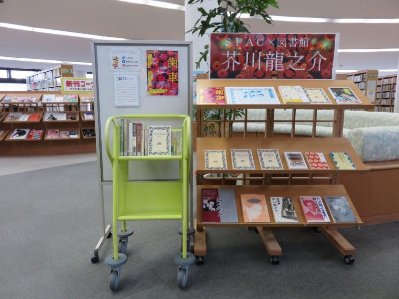 御前崎市立図書館_ブックフェア