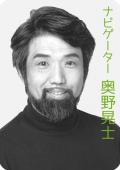 rcafe7-9_okuno
