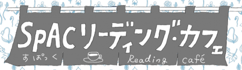 rcafeflyer_logo