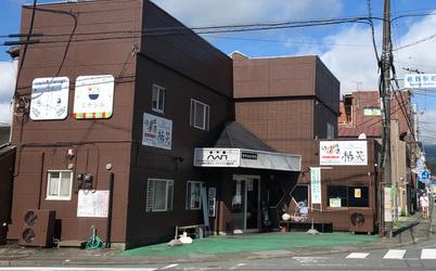 recafe1011_susono