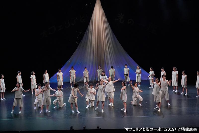20lineup_school_(c)inokuma