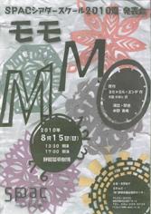 flyer_2010momo