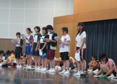 school2010