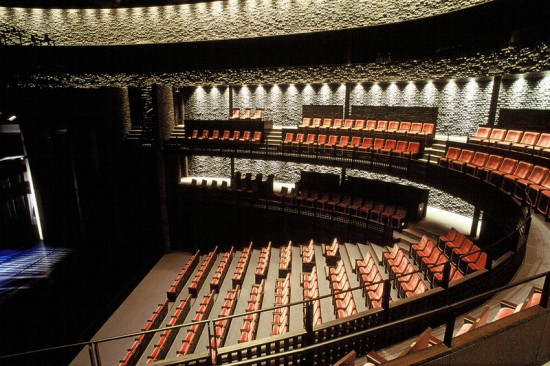 Shizuoka Arts Theatre